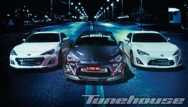 article_THR_turbo-kit6